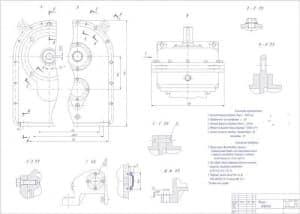Чертеж мотора-редуктора с частотой вращения входного вала 1000 об/мин