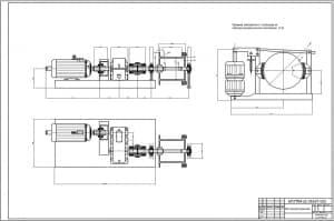 Чертеж механизма подъема. На чертеже изображена проекция тормоза колодочного с приводов от электрогидравлического толкателя в масштабе 1:4.