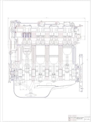 Сборочный чертеж продольного разреза двигателя (формат А4)