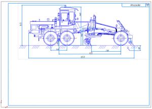 2.Габаритный чертеж автогрейдера сбоку А1