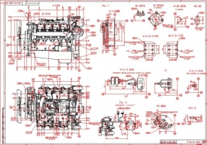 2.ДВС 740 в разрезе А1