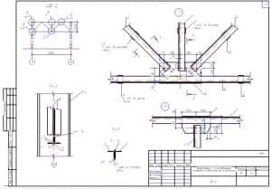 23.Чертеж СВ-2 с указанием размеров и со спецификацией элементов (формат А3)