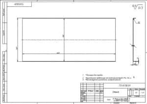 2.Чертеж детали стенка массой 3.5. в масштабе 1:2.5, с указанными размерами для справок и с техническими требованиями: предельные неуказанные отклонения размеров Н14, h14, +-t2/2 , рекомендуется изготовить лазерной резкой (формат А3)