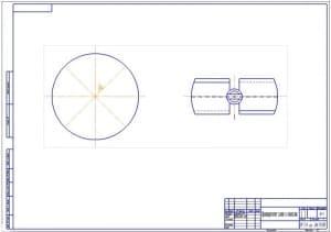 2.Сборочный чертеж протирочного сита в масштабе 10:1 (формат А2)