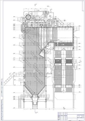 2.Чертеж сборочный разреза продольного БКЗ-320 140 Уголь в масштабе 1:50, с указанием размерности (формат А1)