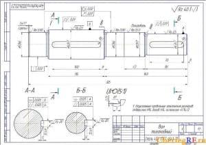 2.Чертеж деталировки вала тихоходного с техническими требованиями (формат А3)
