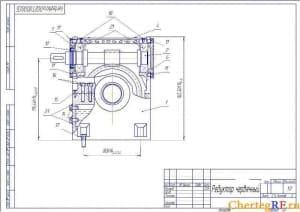 2.Чертеж сборочный редуктора червячного с указанием размеров и деталей (формат А3)