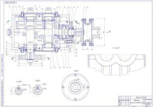 2.Чертеж сборочный редуктора конически-цилиндрического с указанием деталей и размеров (формат А1)