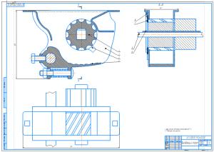 2.Высеивающий аппарат в сборе А1