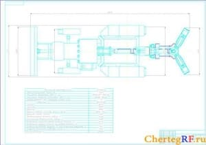 Чертеж вид общий экскаватора ЭО-2126 В2 на базе трактора МТЗ