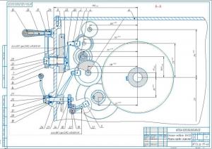 2.Разрез коробки скоростей станка 16К20 на А2