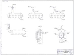 Чертеж видов гидроциклонных сепараторов