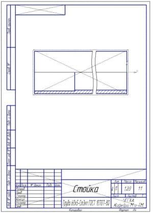 24.Деталь труба из 60х5-Ст3кп (формат А4)