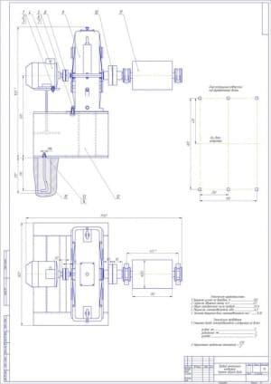 2.Чертеж общего вида привода ленточного конвейера в масштабе 1:4