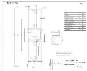 2.Чертеж деталировки колеса зубчатого в масштабе 1:1, с техническими требованиями: 200НВ, точность зубчатого колеса – Г0СТ 1643-81 (формат А3)