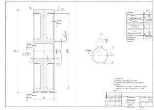 2.Чертеж деталировки колеса зубчатого в масштабе 1:1 (материал: Сталь 45 Г0СТ 1050-88), с техническими требованиями (формат А2)