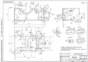 2.Чертеж деталировки корпуса редуктора в масштабе 1:2