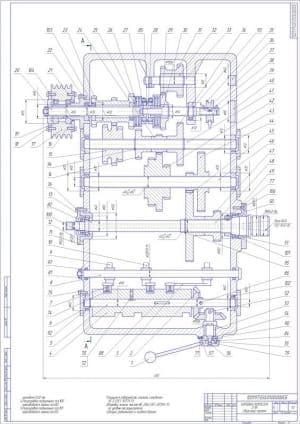 2.Чертеж сборочный коробки скоростей токарного станка z=18 с техническими требованиями