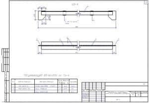 25.Чертеж СВ-4 с указанием размеров и со спецификацией элементов (формат А3)