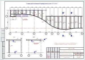25.Чертеж схемы расположения перекрытия в осях 3-10 и Б-Г