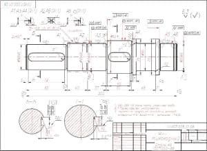 2.Чертеж деталировки вала тихоходного (формат А3)