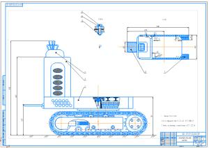 2.Сборочный чертеж универсального шасси экскаватора А1