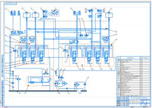 2.Общая гидравлическая схема экскаватора А1