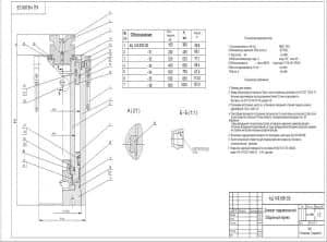 Сборочный чертеж домкрата гидравлического с техническими требованиями