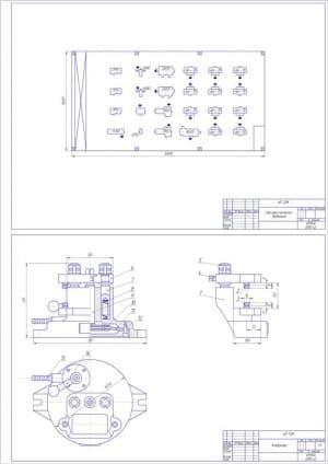 2.Чертежи слесарно-механического отделения в формате А2