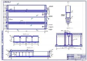 2.Сборочный чертеж аэротенк-вытеснителя с габаритными размерами и несколькими разрезами (формат А1) с указанием