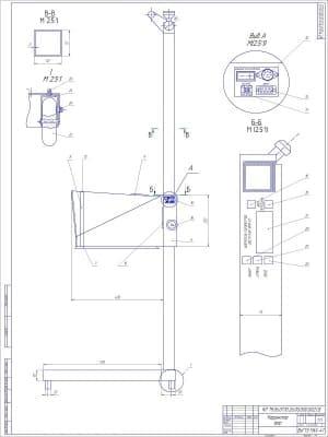 Сборочный чертеж корректора фар. На чертеже представлен корректор фар в разных видах и масштабах: вид А масштаб (2, 5:1) отмечены внешний фотоприемник, питание и линия; Б-Б М (2, 5:1) отмечены измеритель параметров света фар ИПФ-01, выбор, отмена, ввод, в