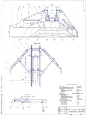 2.Чертеж сборочный механизма поворота крыла дозатора (формат А1). Техническая характеристика