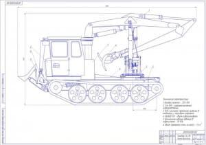 2.Общий вид трактора ТБ-1М в масштабе 1:10