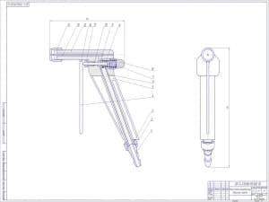Сборочный чертеж моечного пистолета с регулировкой струи. На чертеже обозначены размеры и номера деталей, указанных отдельно в приложенной спецификации. Масштаб чертежа 2:1 (формат А1)