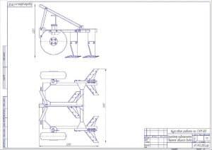 2.Чертеж общего вида навесного культиватора глубокорыхлителя с шириной захвата 3 метра в масштабе 1:15, в двух проекциях – виды сбоку и сверху, с габаритными размерами (формат А2)