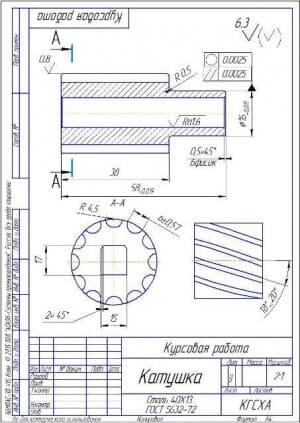 2.Чертеж детали катушка (формат А4) из стали 40Х13 ГОСТ 5632-72