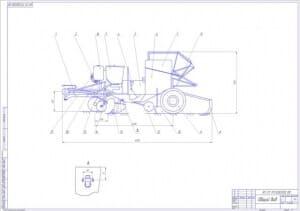 2.Общий вид картофелепосадочной машины (формат А1)