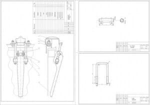 2.Чертеж запора заднего борта кузова тракторного кормораздатчика КТУ-10 в сборе и чертежи деталей (ось запора большая, скоба запорная) (формат А1)