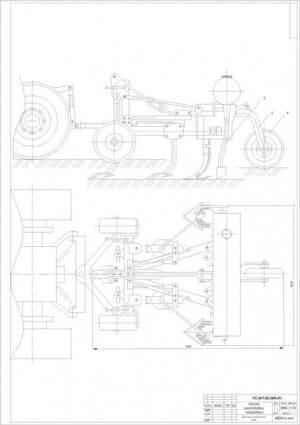 2.Общий вид грунтообрабатывающего агрегата модифицированного (формат А1)