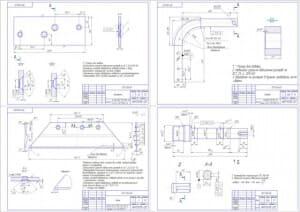 2.Рабочие чертежи деталей (формат А1)