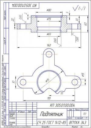 2.Деталь  подпятник (формат А4)