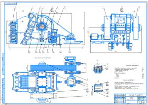 2.Сборочный чертеж щековой дробилки СМД-60А А1
