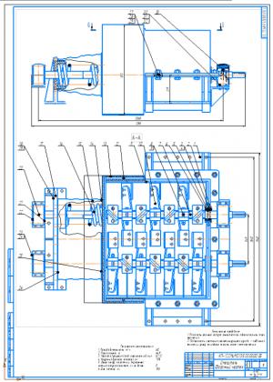2.Сборочный чертеж смесителя А1
