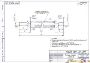 2.Чертеж измерительного инструмента: калибр-пробка 3,05Н9-1 (формат А 3): 57...65 HRCэ