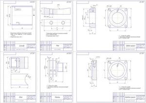 Чертежи деталей приспособления с размерами, шероховатостями, посадками и техническими требованиями