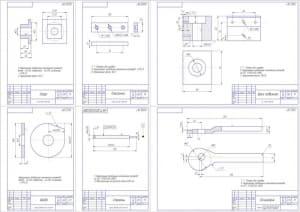 2.Чертежи деталей конструкции с предельными неуказанными отклонениями размеров