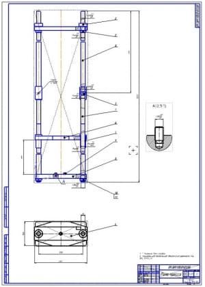 27.Сборочный чертеж рамы пресса (формат А1)