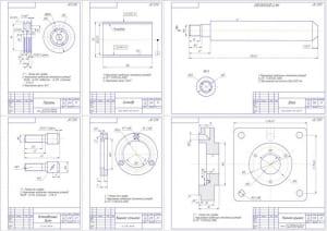 2.К конструкции выполнена разработка рабочих чертежей деталей: поршень, цилиндр, установочный винт, крышка сальника, шток, нижняя крышка – (все детали сформированы на формат А1)