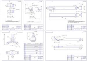 2.К конструкции выполнена разработка рабочих чертежей деталей: фиксатор, упор, гайка в сборе, винт, лапа – (все детали сформированы на формат А1)