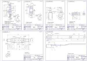 2.Чертежи деталей конструкции: шкив (2 детали), вилка, ось, вал, штанга - с указанными размерами для справок и с техническими требованиями